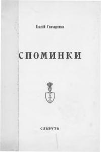 book-376