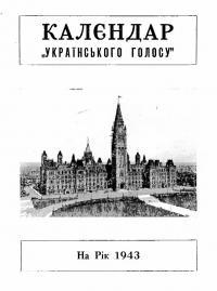 book-3760