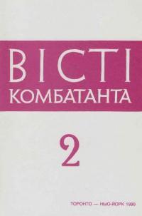 book-3761