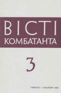 book-3762