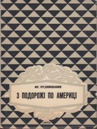 book-3766