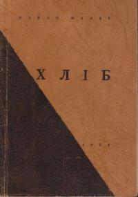 book-3767