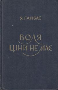 book-3768