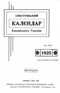 book-3770