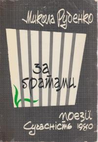 book-3771