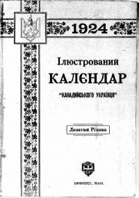 book-3772