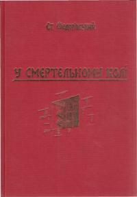 book-3773
