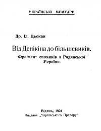 book-378