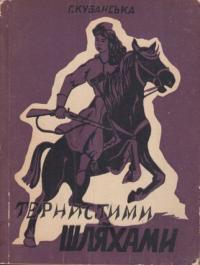 book-3781