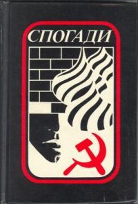 book-3782