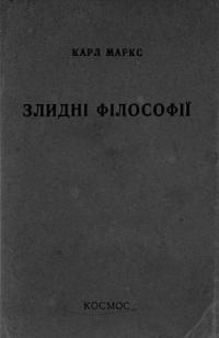 book-3792