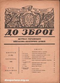 book-3793