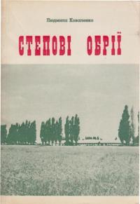 book-3798