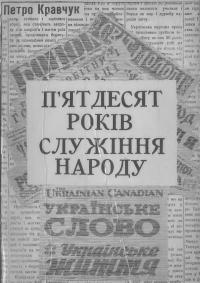 book-38