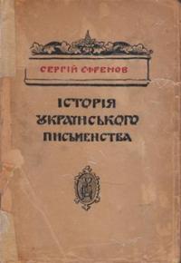 book-3800