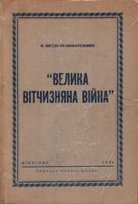 book-3802