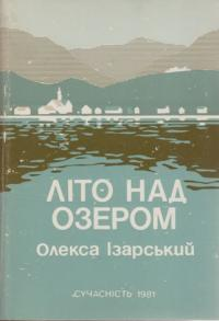 book-3803