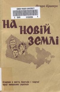 book-3804