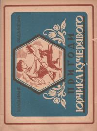 book-3805