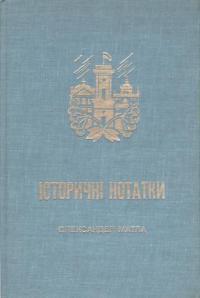 book-3807