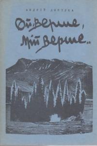 book-3808