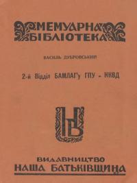 book-381