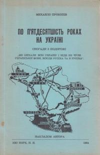 book-3810