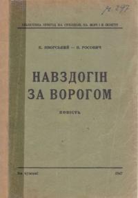 book-3811