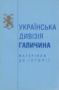 book-3812