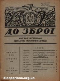 book-3813