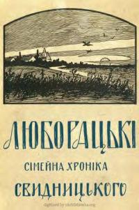 book-3814