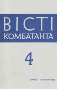 book-3816