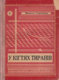 book-3819