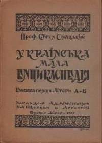 book-3820
