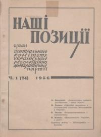 book-3822