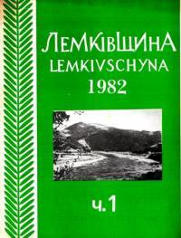 book-3823