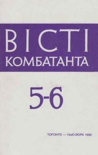 book-3824