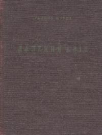 book-3827