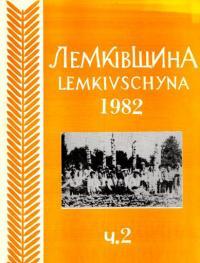 book-3828