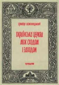 book-3832
