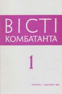 book-3833