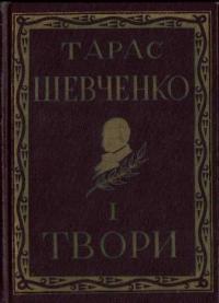 book-3840