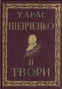 book-3841