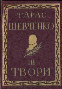book-3842