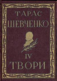 book-3843