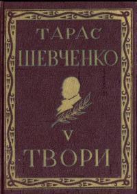 book-3844