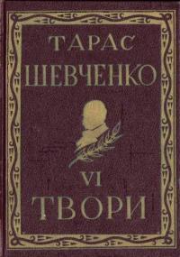 book-3845