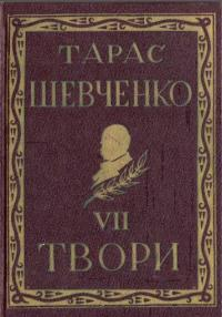 book-3846