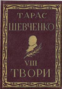 book-3847
