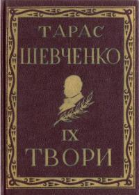 book-3848